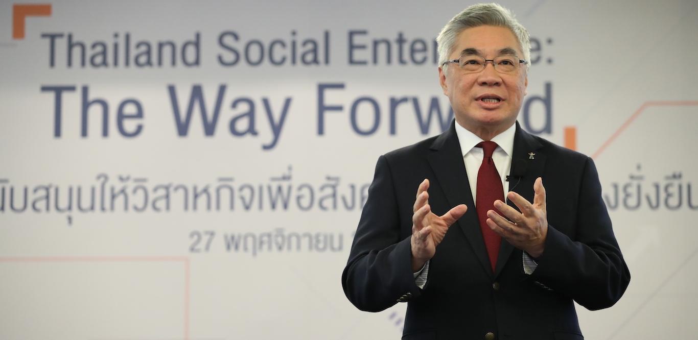 หยั่งราก Social Enterprise ด้วยระบบนิเวศที่ต้องสร้างร่วมกัน